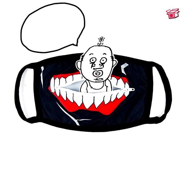 Anime Cartoon Tokyo Ghoul Mouth Mask Zipper